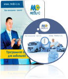 Мобильная торговля Моби-С на КПК Решение для 1С 7.7 и 1С 8.x. Автоматизация торговых представителей.