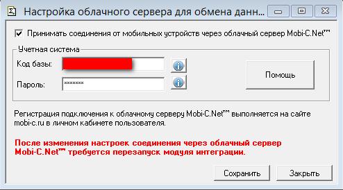 vps сервер windows что это