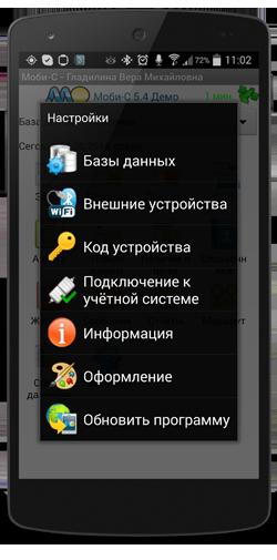 регистрация торговой марки для домена ua